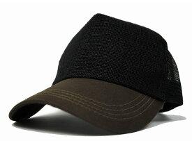 大きいサイズ メンズ 帽子 L XL 無地ヘンプコンビキャップ BIGWATCH ブラック ブラウン メッシュキャップ 楽天BOX受取対象商品 CPMA-02 春 夏 秋 UVケア