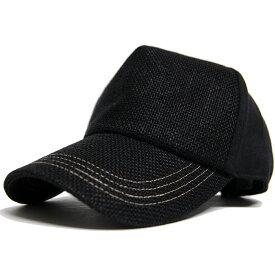 大きいサイズ メンズ 帽子 L XL ビッグワッチ 黒 ヘンプコットンキャップCPMCT-01 春 夏 秋 UVケア