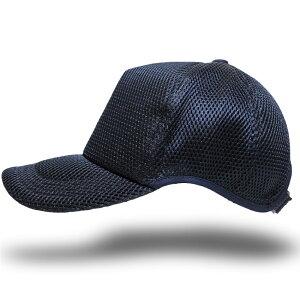 大きいサイズ 帽子 BIGWATCH正規品 キャップ ビッグワッチ 無地 メッシュキャップ ネイビー CPMG-02R 春 夏 秋 UVケア