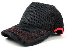 大きいサイズ帽子メンズBIGWATCH(ビッグワッチ)無地ラウンドメッシュキャップ