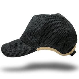 帽子 大きいサイズ L XL ゴルフ 無地ラウンド メッシュキャップ BIGWATCH 黒 ブラック ベージュ ビッグサイズ ビッグワッチ スポーツキャップ ウォーキング ランニング CPMG-08R 春 夏 秋 UVケア