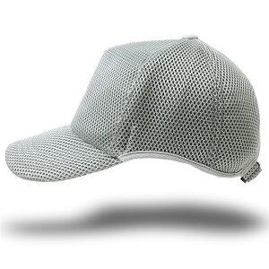 大きいサイズ メンズ 帽子 L XL ビッグワッチ ライトグレー 無地 キャップ CPMG-09R 春 夏 秋 UVケア