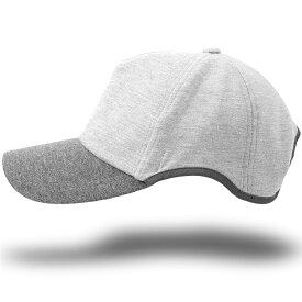 大きいサイズ キャップ L XL 帽子 ビッグワッチ 無地 スウェットキャップ MIXグレー グレー CPR-08 春 夏 秋 UVケア