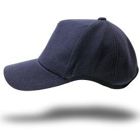大きいサイズ メンズ 帽子 L XL 無地 ラウンド スウェットキャップ BIGWATCH オールネイビー 紺 ビッグサイズ ビッグワッチ スポーツキャップ ウォーキング ランニング CPR-09 春 夏 秋 UVケア
