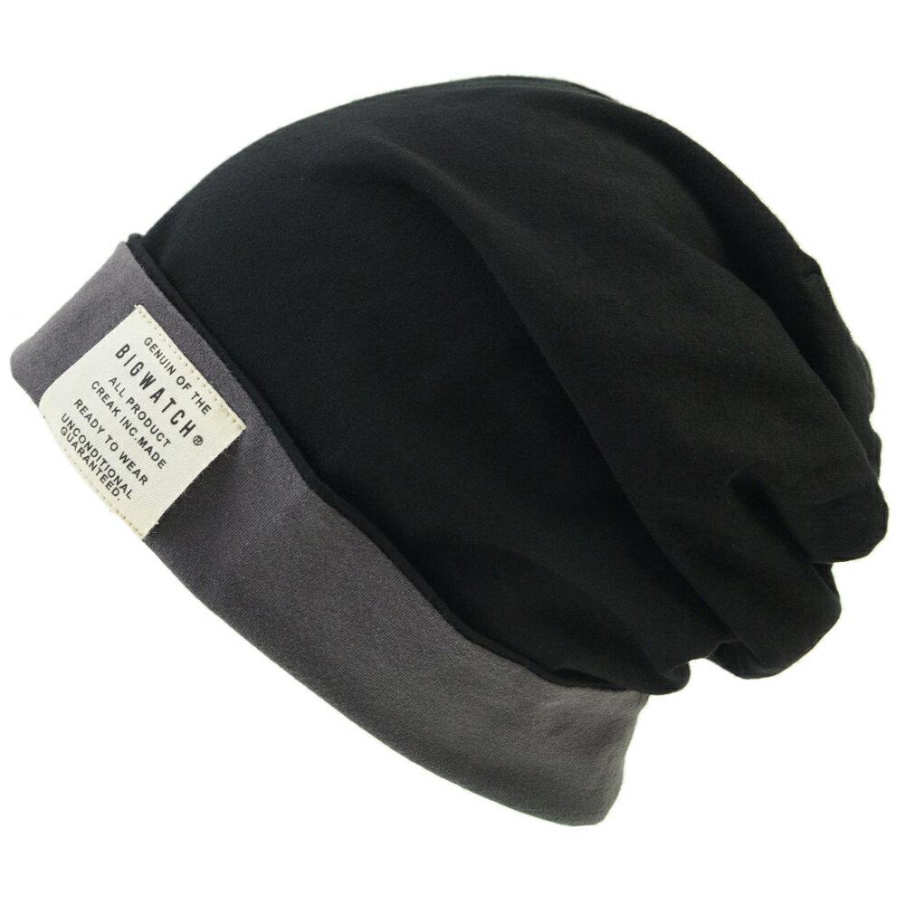大きいサイズ メンズ 帽子 L XL ニット帽 ニットキャップ ストレッチコットンリバーシブル ビッグワッチ ロング ブラック グレー 黒 CTP-01L 春 秋 冬