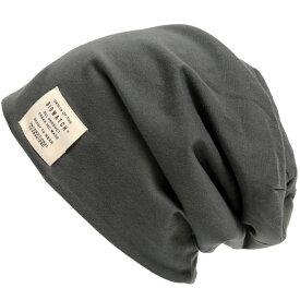 大きいサイズ メンズ 帽子 L XL ストレッチコットンリバーシブルBIGWATCH ダークチャコール ニットキャップ ルーズ ニットワッチ ビッグワッチ ニット帽子 Lサイズ CTP-05 春 夏 秋 UVケア
