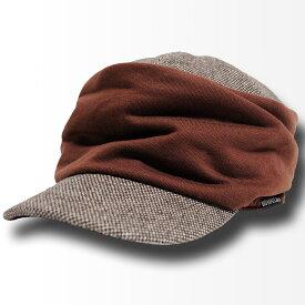 大きいサイズ メンズ 帽子 L XL シャーリングツイード ワークキャップBIGWATCH ブラウン キャスケット ビッグワッチ つば付帽子 Lサイズ DCP-09 春 秋 冬