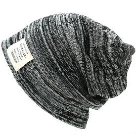 大きいサイズ ニットキャップ 帽子 L XL リバーシブルBIGWATCHビッグワッチ MIXホワイトルーズ ワッチキャップ ニット帽子 P-20 春 秋 冬