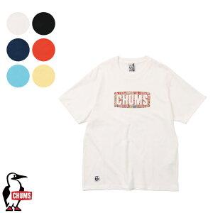 チャムス CHUMS正規品 チャムスロゴパワーオブラブTシャツ Tシャツ メンズ ヘビーウェイト 厚手 ティーシャツ 半袖 ロゴ プリント コットン100% CH01-1877