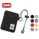 チャムス CHUMS正規品 パスケース スウェット 定期入れ カードケース CH60-2708