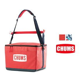 チャムス/CHUMS正規品/ポーテージ/ピクニック/クーラー/30L/クーラーボックス/キャンプ/アウトドア/BBQ/保冷ボックス/CH60-2357/ラッピング不可
