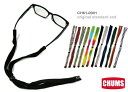 チャムス/CHUMS正規品/ch61-0001/オリジナルスタンダードエンド/眼鏡ストラップ/Original StandardEnd