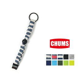 チャムス CHUMS正規品 キーキーパー オリジナル キーホルダー ストラップ チャムシング 610021 CH61-0021 ラッピング不可
