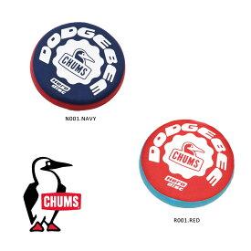 チャムス CHUMS正規品 ドッヂビー CH62-1025 フリスビー/スポーツディスクヒーローディスク/フライングディスク/ラッピング不可