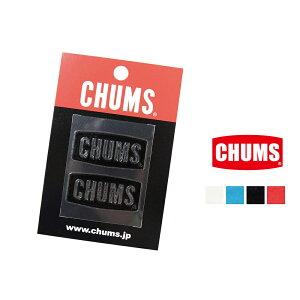 チャムス/CHUMS正規品/チャムスロゴ/エンボスステッカー/シール/ラッピング不可/ch62-1125