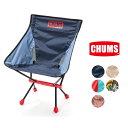 チャムス/CHUMS/フォールディングチェアブービーフット/チェア/椅子/折り畳み/パッカブル仕様/キャンプ/フェス/アウトドア/ビーチ/海/…