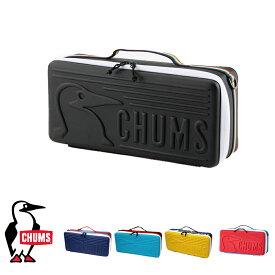 チャムス/CHUMS正規品/ブービーマルチ ハードケース/スリム/テント用品/アウトドアグッズ/カメラケース/小物入れ/CH62-1195