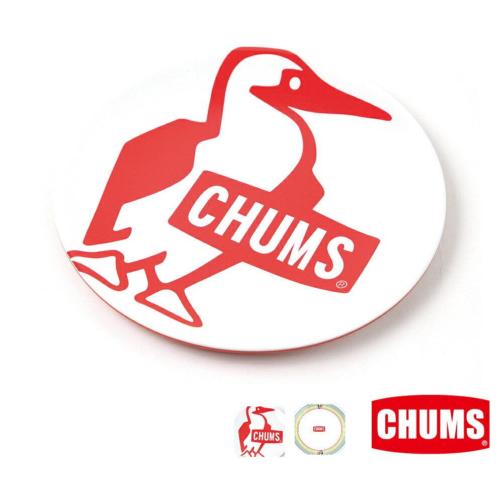 チャムス/メラニンディナープレート/お皿/メラニン樹脂製/アウトドア/キャンプ/フェス/バーベキュー/食器/CH62-1241