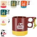 CHUMSキャンパーマグカップ