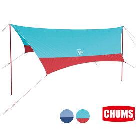チャムス CHUMS正規品 ブービーウイングタープ 3、4人用 ヘキサタープ テント タープ キャンプ フェス アウトドア CH62-1493 /ラッピング不可