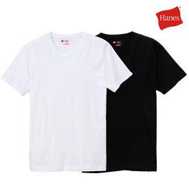 ヘインズ Japan Fit ジャパンフィット Hanes 5.3oz 【2枚組】Tシャツ メンズ パックT アソート H5320