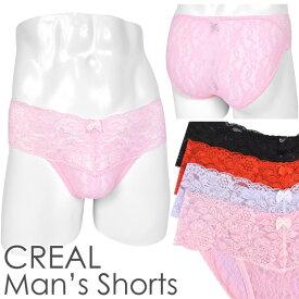 メンズ ショーツ ・ シースルー オールオーバーストレッチレース【CREAL】【男性下着】【女装】