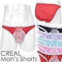 メンズ ショーツ ・ トリコット ラメレース【CREAL】【男性下着】【フェミニン】