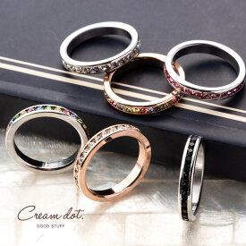 【ゆうパケット送料無料】リング 指輪 フルエタニティーリング ペアリング ピンキーリング ビジュー キュービックジルコニア ラインストーン レディース メンズ 大人 上品 エレガント シンプル きれいめ ピンクゴールド