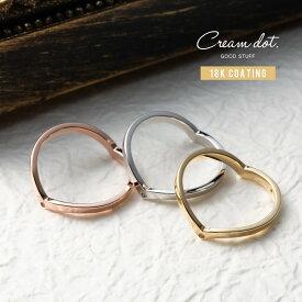 【ゆうパケット送料無料】リング 隠れハート 18kコーティング 指輪 ペアリング ジルコニア レディース メンズ 大人 エレガント 華奢 シンプル 結婚式 お呼ばれ パーティー 二次会 シルバー ピンクゴールド