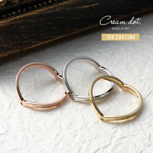 【ゆうパケット送料無料】 リング 隠れハート 18kコーティング 指輪 ペアリング ジルコニア レディース メンズ 大人 エレガント 華奢 シンプル 結婚式 お呼ばれ パーティー 二次会 シルバー ピンクゴールド