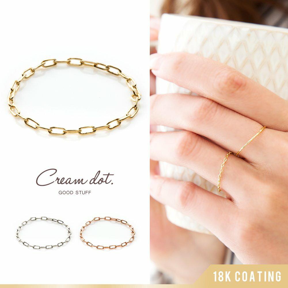 【ゆうパケット送料無料】リング チェーンリング 指輪 レディース 重ね着け シルバー ゴールド ピンクゴールド 細身 華奢リング 結婚式 大人可愛い ファランジリング CZダイヤ(キュービック・ジルコニア) chain-ring