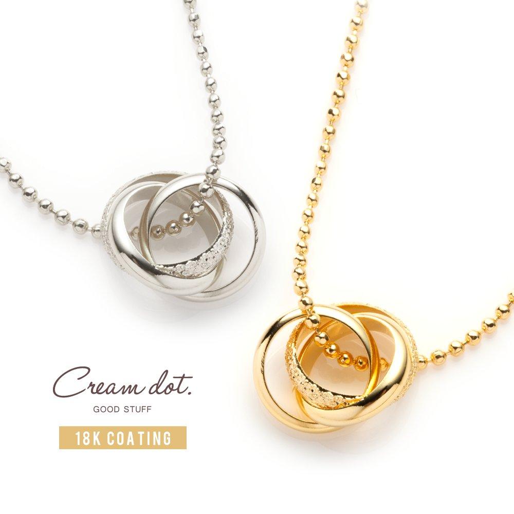 【ゆうパケット送料無料】ネックレス レディース リング ショート 3連 メタル ゴールド シルバー デコルテ シンプル 上品 大人可愛い アクセサリー ジュエリー プレゼント double-necklace