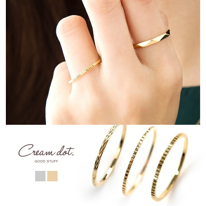 【ゆうパケットOK】レディース 指輪 リング 8号 10号 華奢 シンプル デザイン メタル ゴールド シルバー 人気 流行 ブランド ランキング アクセサリー