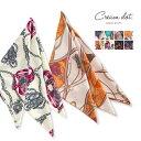 【ゆうパケット送料無料】スカーフ 結び方 バッグ 持ち手 スカーフ アレンジ バッグスカーフ バンダナ ヘアアクセサリ…