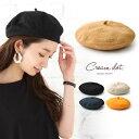 【ゆうパケットOK】ベレー帽 春夏 レディース ハット 帽子 麻 綿 レディース 紫外線 おしゃれ シンプル ネイビー ベー…