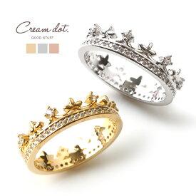 【ゆうパケットOK】リング 指輪 レディース 重ね着け 王冠 モチーフ シルバー ゴールド ピンクゴールド キュービック・ジルコニア 11号 13号 15号 17号 結婚式 お呼ばれ 上品 清楚 デイリー 大人 女性 アクセサリー ギフト more