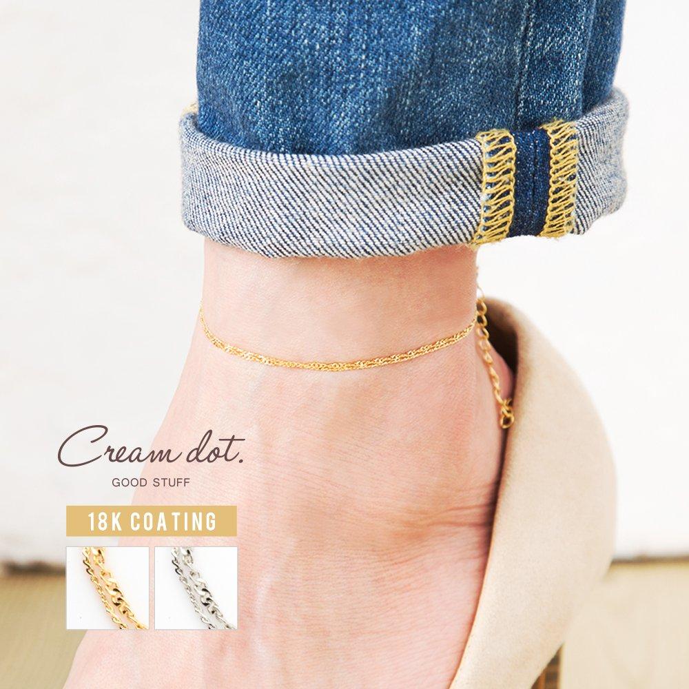 【ゆうパケット送料無料】アンクレット アクセサリー レディース チェーン 細身 ゴールド 金 シルバー 銀 プチ シンプル 上品 ブランド プレゼント 大人 女性