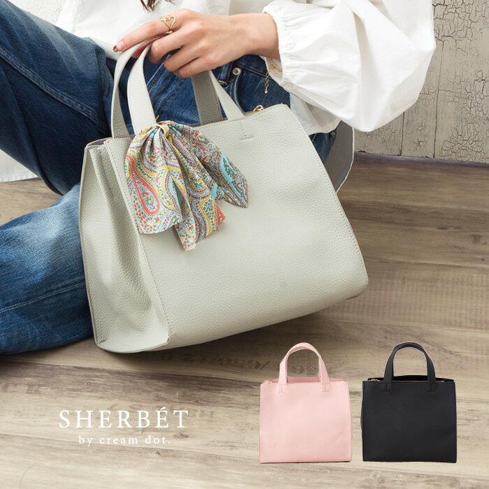 【ゆうパケット不可】トートバッグ 鞄 BAG ハンドトートバッグ シンプル 無地 アイボリー ブラック グレー ベージュ ダスティーピンク コンパクト 大人かわいい レディース マザーズバッグ 軽量 outlet