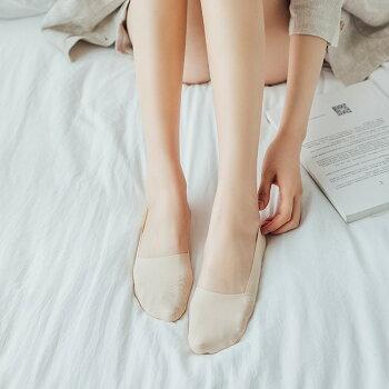 【10月中旬以降順次発送】Socksマークフットカバーシンプルプレーンカバーソックスパンプスインフットカバーレディースファッションインナー靴下ボトムス