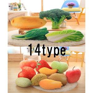 (小) リアルやおやクッション クッション 野菜 ベジタブル 果物 フルーツ 白菜 チンゲン菜 ブロッコリー じゃがいも マンゴー キウイ パパイヤ いちご ドリアン メロン ザクロ 桃 りんご 青り