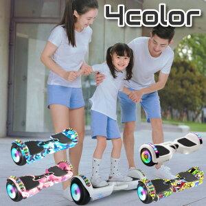【ポイント2倍!】二輪セグウェイ 6.5インチ 電動 電気 電動乗り物 立ち乗りスクーター 立ち乗り2輪車 電動立ち乗り二輪車 立ち乗り電動二輪車 バランススクーター 電動二輪車 バランスボー