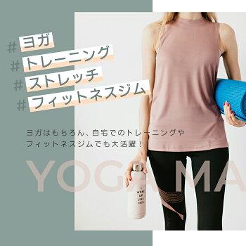 ノンスリップヨガマット(183×61×1cm)ヨガマットストレッチヨガラグトレーニングエクササイズホットヨガクッションピラティスダイエット首腰痛肩コリ