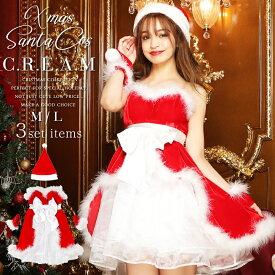 【即納スピード便】サンタ コスプレ サンタコス クリスマス サンタクロース コス 衣装 コスチューム ワンピース ドレス セクシー パーティ 大きいサイズ サンタコスプレ セクシーサンタ かわいい 可愛い 大人 赤 レッド ピンク 白 ホワイト