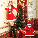 スピード コスチューム セクシー サンタクロース パーティ サンタコスプレ クリスマスコスプレ レディース ワンピース