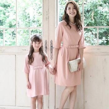 6e8f6c39b01f9 楽天市場 子供 ドレス 発表会 結婚式 女の子 フォーマル 子供ドレス ...
