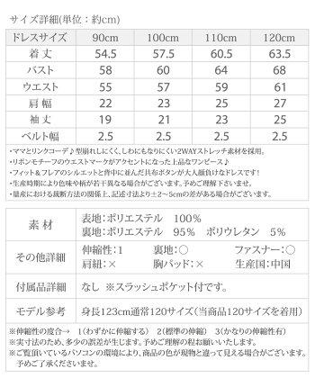 549f1ebf42a9b 楽天市場  最終SALE☆MAX70%OFF 入学式 子供服 女の子 子供 ドレス ...