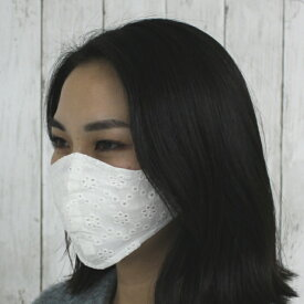 【アウトレット】レースマスク(六つ葉) マスク 花柄 レース 通気性良好 女性用 小さめサイズ 小顔 ホワイト 白 大人用 レディース 立体マスク 布マスク 花粉対策 オフィス レース生地 オールシーズン 可愛い おしゃれ 綺麗め