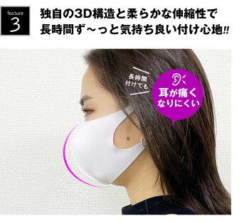 【マスクプレゼント中!!】マスク洗えるマスク4枚セットマスク洗える男女兼用フリーサイズ花粉対策花粉予防大人用おしゃれフィットフィルター無地黒在庫あり