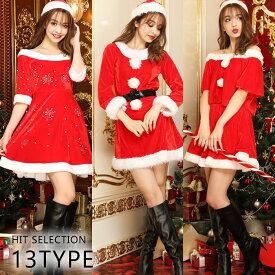 サンタ コスプレ サンタコス クリスマス サンタクロース コスチューム 衣装 大きいサイズ 長袖 半袖 コス セクシー パーティ サンタコスプレ サンタコスチューム クリスマスコスプレ ワンピース ケープ ポンチョ 赤
