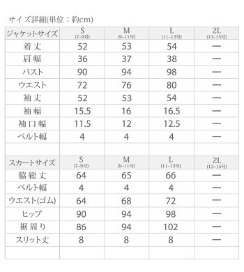 7124f75c3d12f 楽天市場 おしゃれ レディーススーツ モデル葛岡碧 スーツ レディース ...